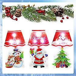 摩達客 浪漫聖誕LED小夜燈壁貼/窗貼-歡樂紅綠系三入組 YS-DWLED100011