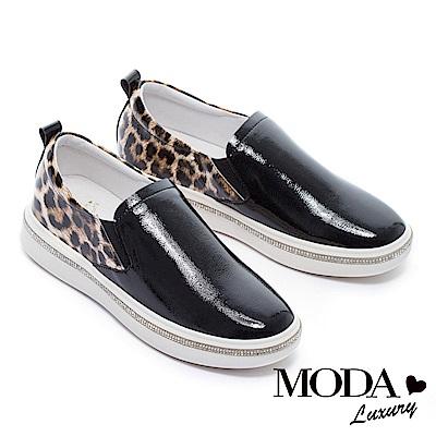 休閒鞋 MODA Luxury 俏皮拼接豹紋水鑽厚底休閒鞋-黑