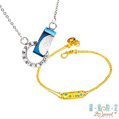 甜蜜約定 Doraemon 心的旋律哆啦A夢白鋼項鍊+宇宙樂園黃金手鍊