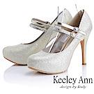 Keeley Ann 新娘物語~閃亮金蔥水鑽高跟鞋(銀色-ANGEL)