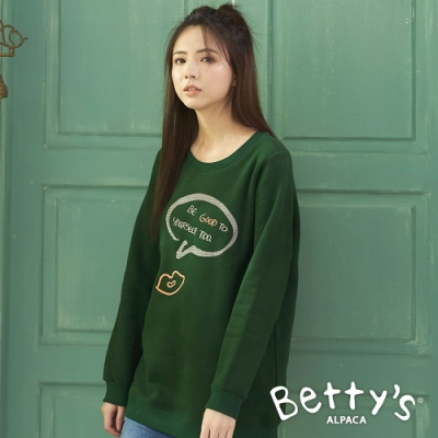 betty's貝蒂思 內刷毛螺纹繡線T-shirt(綠色)