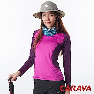 CARAVA《女款抗菌排汗長T》(紫羅蘭)
