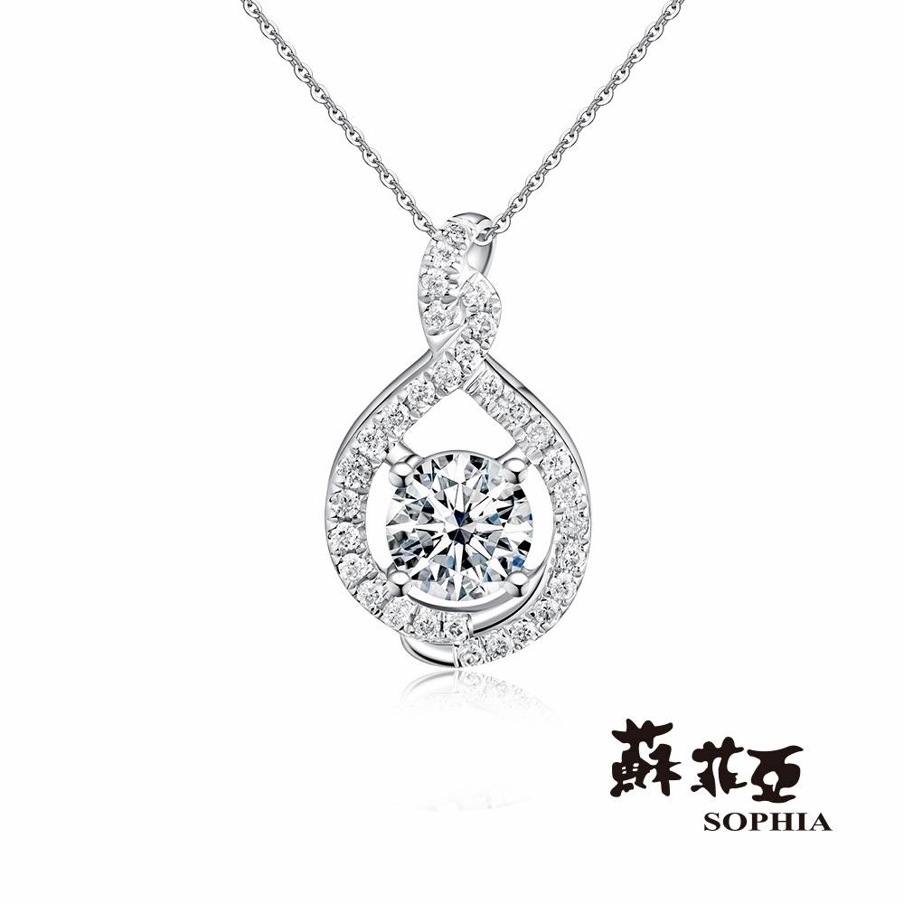 蘇菲亞 SOPHIA - 蜜語 0.30克拉 FVVS1鑽石項鍊