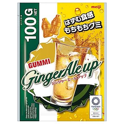 明治 彈力軟糖-薑汁汽水口味(100g)