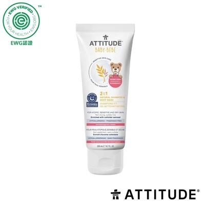 ATTITUDE 艾特優 極致呵護洗髮沐浴露 200ml #ATI-60100