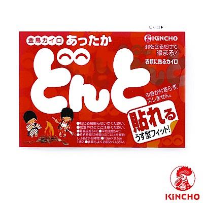 日本金鳥KINCHO 12小時可貼式暖暖包(10小包/1大包)