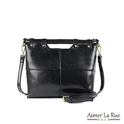 Aimer La Rue 日光質感真皮手提側背斜背包(二色)