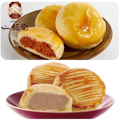 一福堂 肉鬆Q餅(8入/盒)+乳酪芋泥堡(8入/盒) (中秋預購)