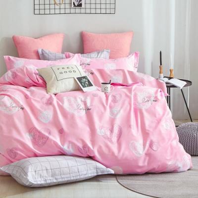 3-HO-雪紡棉 單人床包/枕套 二件組-悸動-粉