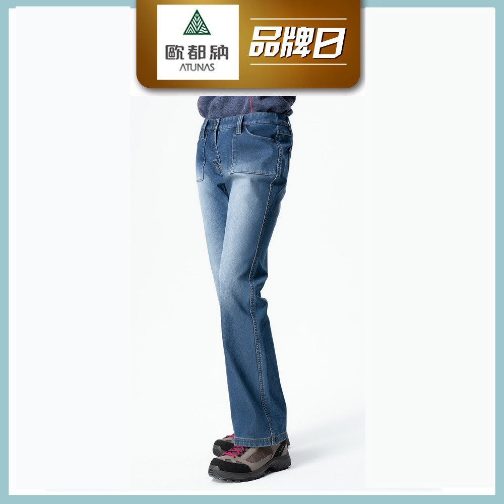【時時樂限定】歐都納 女款微刷毛保暖休閒牛仔長褲A-PA1327W藍