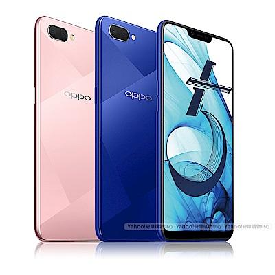 OPPO AX5 (3GB/64GB)6.2吋八核4G LTE大電量雙鏡頭AI美顏機