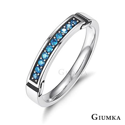 GIUMKA 情侶戒指925純銀尾戒 堅定的愛-共2款