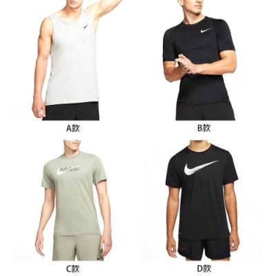 【時時樂限定】NIKE 短袖 背心 上衣 男款 緊身 訓練 健身 運動 多款任選