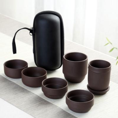EZlife旅行便攜茶具組-紫砂款(贈乾濕分離手提包)