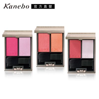 Kanebo 佳麗寶 LUNASOL晶巧霓光頰彩5.7g(3色任選)
