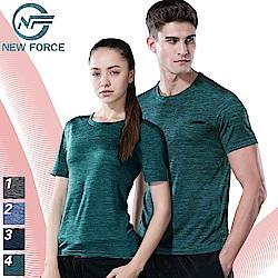 NEW FORCE 男女款冰絲混色機能速乾排汗衫-墨綠
