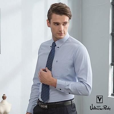 Valentino Rudy范倫鐵諾.路迪-長袖襯衫-雅藍細格(釘釦領)