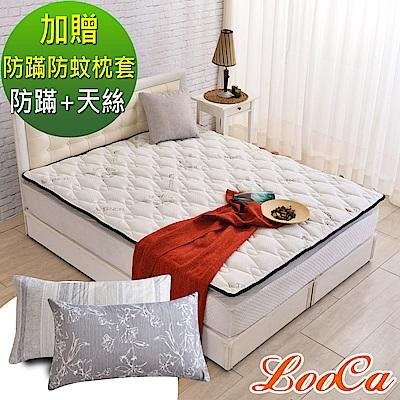 (破盤組)單大3.5尺-LooCa 法國防蹣防蚊+頂級天絲-超厚8cm兩用日式床墊