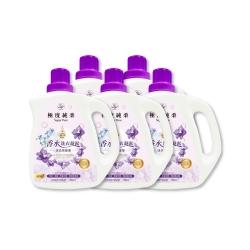 極度純柔香水洗衣凝露-迷迭紫羅蘭2000mlx6瓶/箱