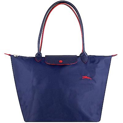 Longchamp Collection尼龍布刺繡品牌長背帶水餃包(藍色/大)