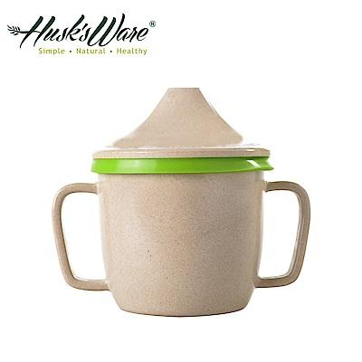 美國Husk's ware 稻殼天然無毒環保兒童雙耳水杯
