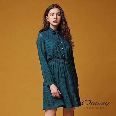 OUWEY歐薇 復古優雅孔雀綠蕾絲洋裝(綠)