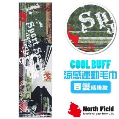 North Field COOL BUFF 百變繽紛款 降溫速乾吸濕排汗涼感運動毛巾_街頭躍動