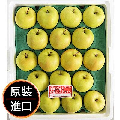 【果物配】TOKI水蜜桃蘋果原箱裝.日本青森( 10 kg)