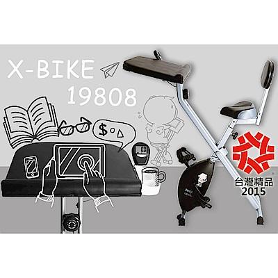 【X-BIKE 晨昌】磁控健身車 書桌車 大桌面 大坐墊(19808)