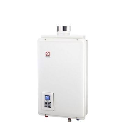 (全省安裝)櫻花16公升強制排氣熱水器桶裝瓦斯SH-1680L