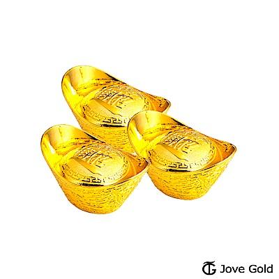 Jove gold 貳台錢黃金元寶x3-招財進寶(共6台錢)