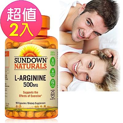 Sundown日落恩賜 特極精胺酸x2瓶(90粒/瓶)
