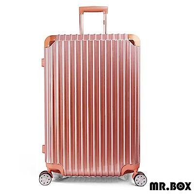 MR.BOX 艾夏 28吋PC+ABS鋁框TSA海關鎖行李箱/旅行箱-玫瑰金