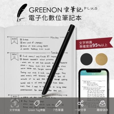 GREENON 雲筆記 Plus 電子化數位筆記本 智慧筆畫辨識 即時同步