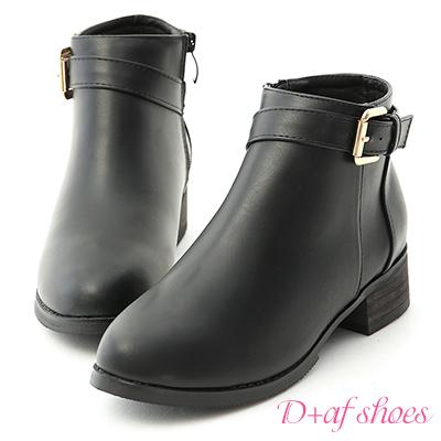 D+AF 個性滿點.金屬釦帶軍風低跟短靴*黑