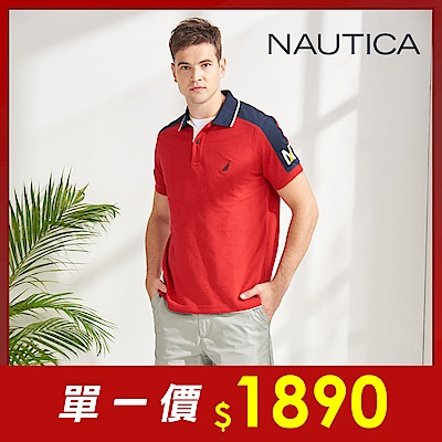 Nautica經典吸濕快乾短袖POLO衫-紅色