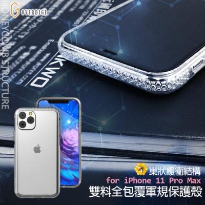 OVERDIGI for iPhone 11 Pro Max 6.5 雙料全包覆防摔保護殼