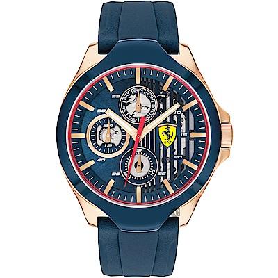 Scuderia Ferrari 法拉利 奔馳時尚日曆手錶(FA0830511)-44mm