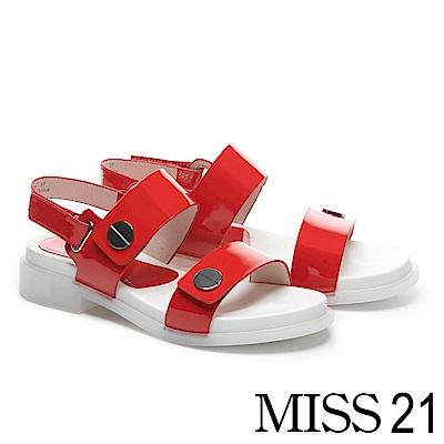 涼鞋 MISS 21 摩登個性亮漆皮圓釦造型真皮厚底涼鞋-紅