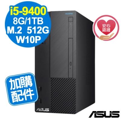 ASUS D641MD i5-9400/8G/660P 512G+1TB/W10P