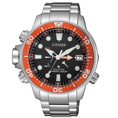 CITIZEN PROMASTER潛水200米光動能腕錶BN2039-59E