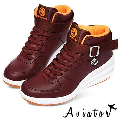 Aviator*韓國空運-PAPERPLANES美腿激瘦撞色楔型鞋-咖