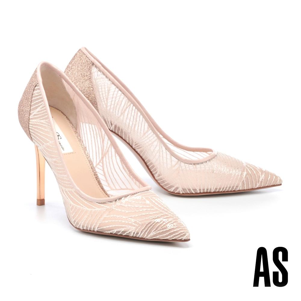 高跟鞋 AS 浪漫唯美鏤空美型尖頭高跟鞋-粉