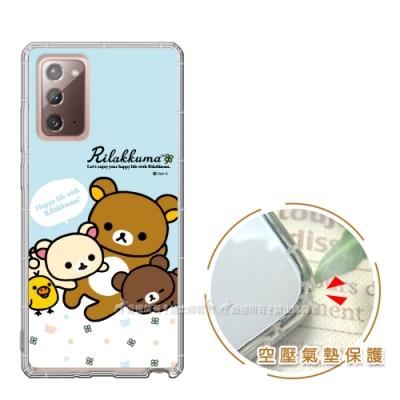SAN-X授權 拉拉熊 三星 Samsung Galaxy Note20 5G 彩繪空壓手機殼(淺藍撒嬌)