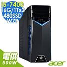 Acer A PowerT100 i5-7400/16G/1Tx2+480SSD/500W