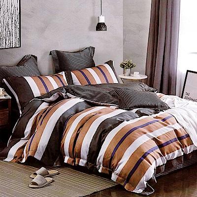 Lily Royal 天絲雙人三件式床包組 西舍