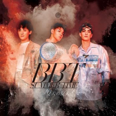BBT/夏天的夏天(1CD)