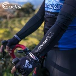 ADISI 抗UV自行車袖套AS16116 黑色