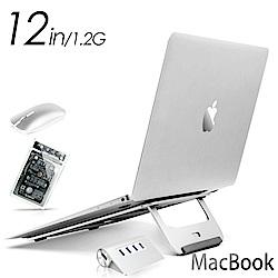 Apple MacBook 8G/256SSD+1T/MacOS(MNYF2TA/A)