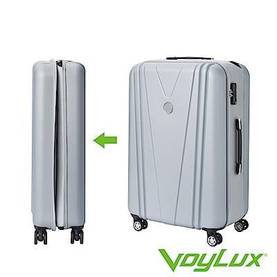 VoyLux伯勒仕-VITALITY系列V型26吋硬殼收摺旅行箱-灰色 3788608